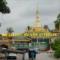 Svenska Burmakommittén söker nya styrelsemedlemmar!
