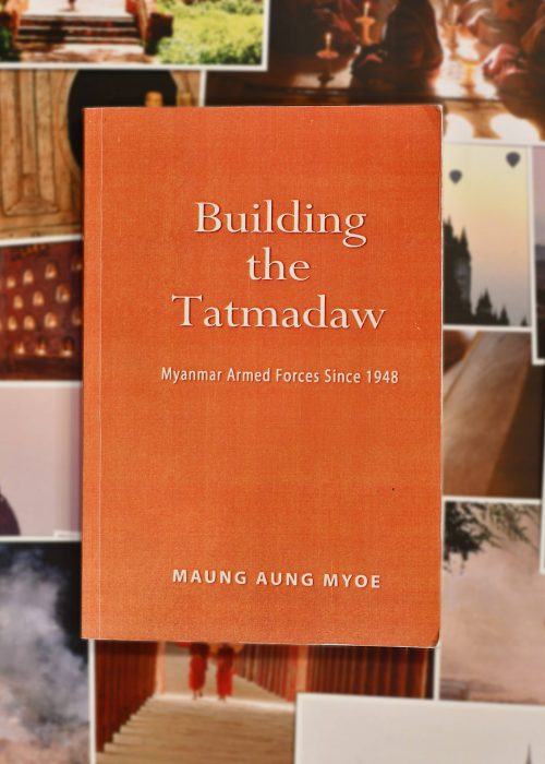 building the tatmadaw ny